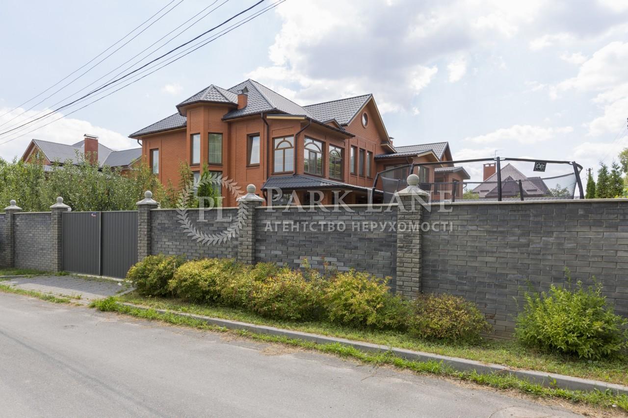 Дом ул. Вишневая, Гора, R-11823 - Фото 52