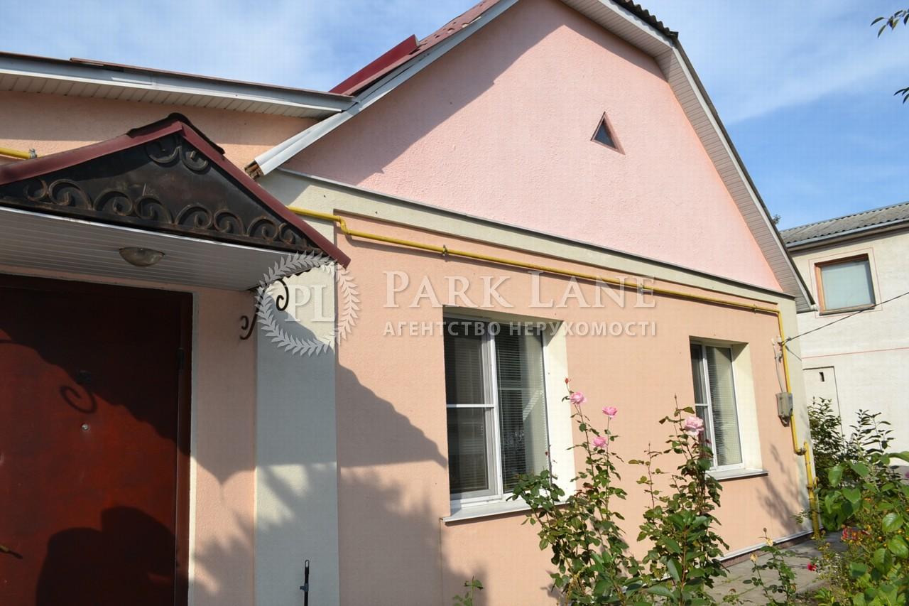 Дом J-24623, Есенина Сергея, Киев - Фото 1