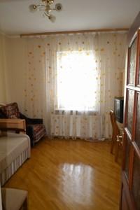Дом J-24623, Есенина Сергея, Киев - Фото 9