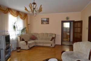 Дом J-24623, Есенина Сергея, Киев - Фото 12