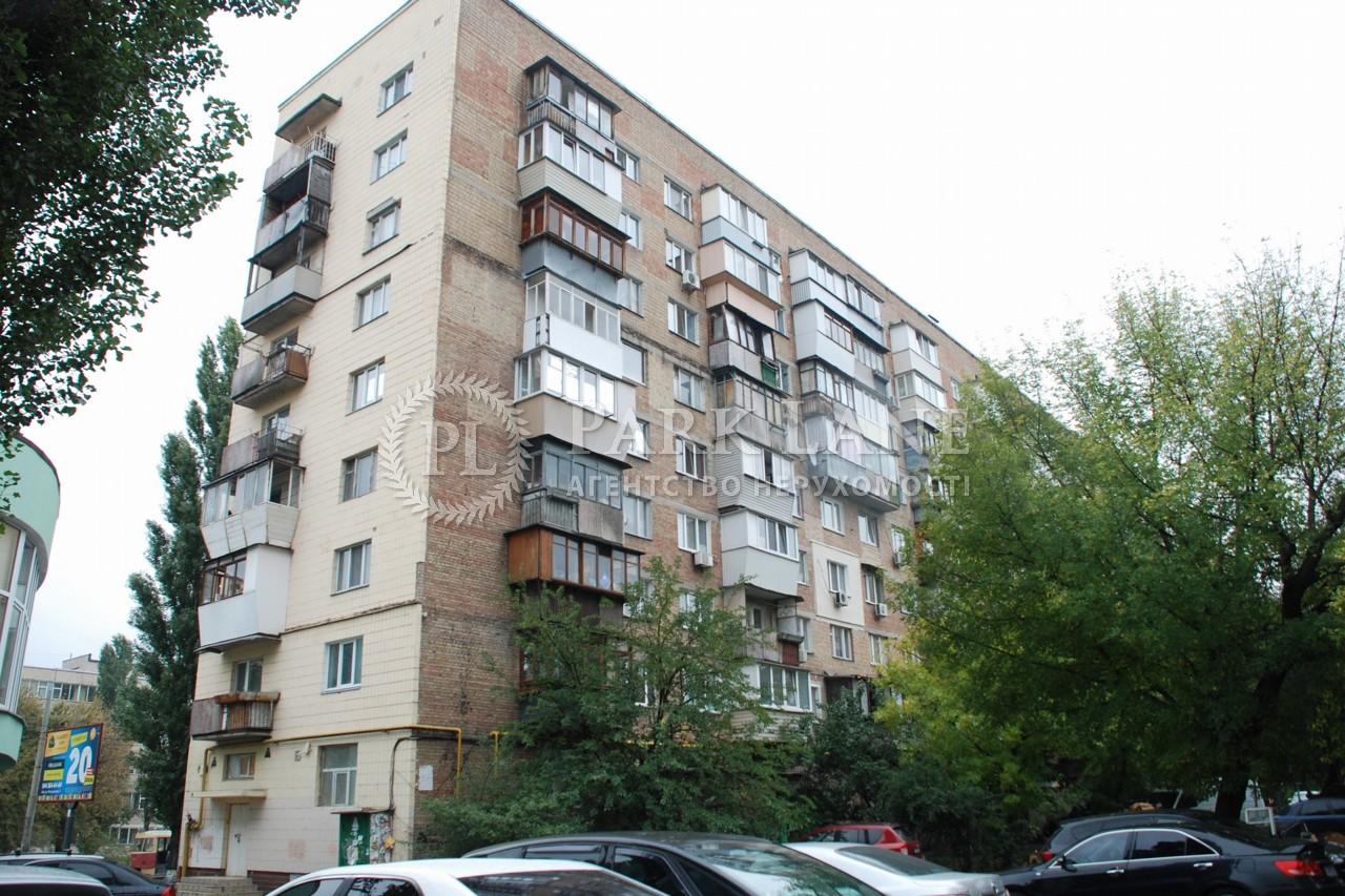 Нежитлове приміщення, вул. Кирилівська (Фрунзе), Київ, R-4650 - Фото 1