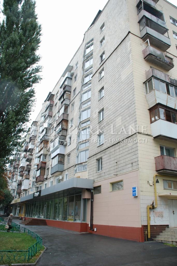 Квартира ул. Кирилловская (Фрунзе), 117, Киев, Q-2467 - Фото 7