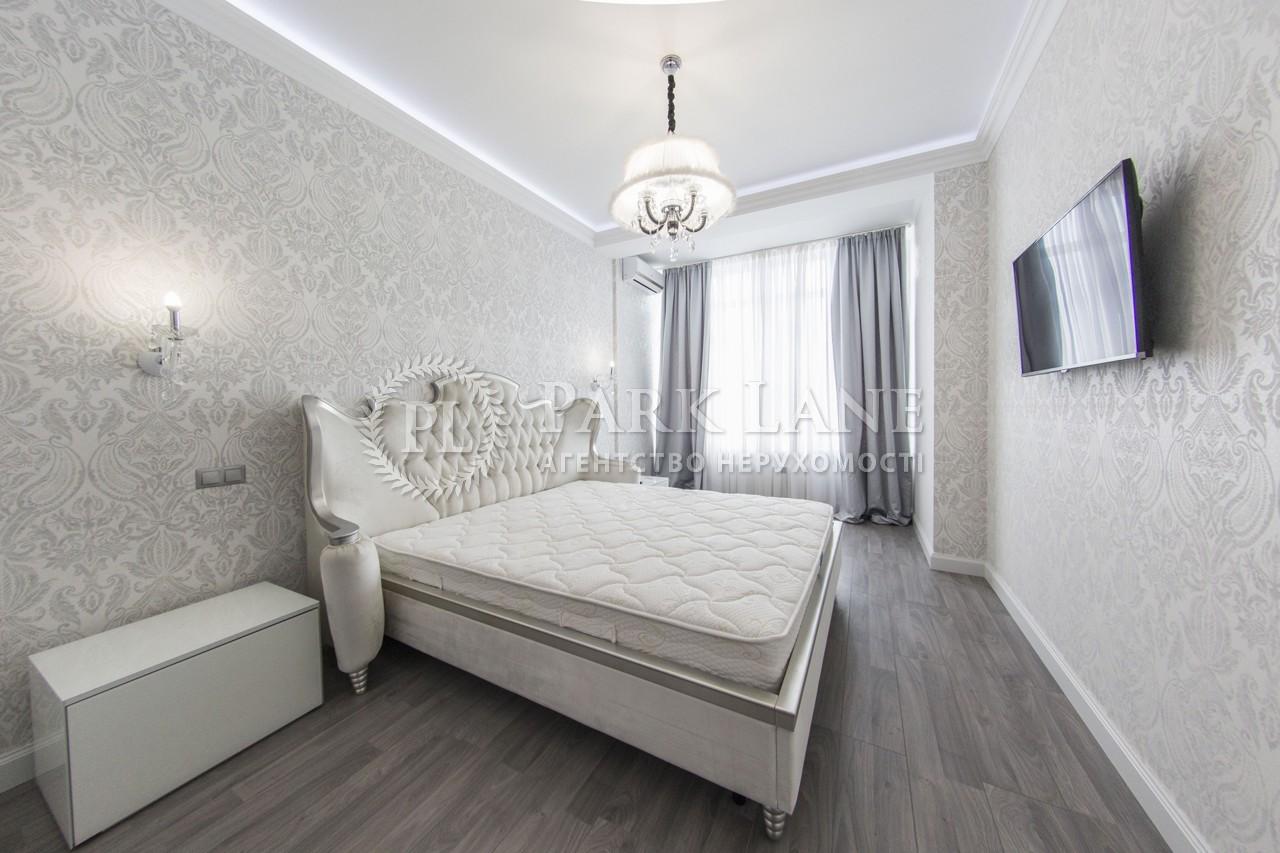 Квартира ул. Коновальца Евгения (Щорса), 44а, Киев, K-25355 - Фото 15