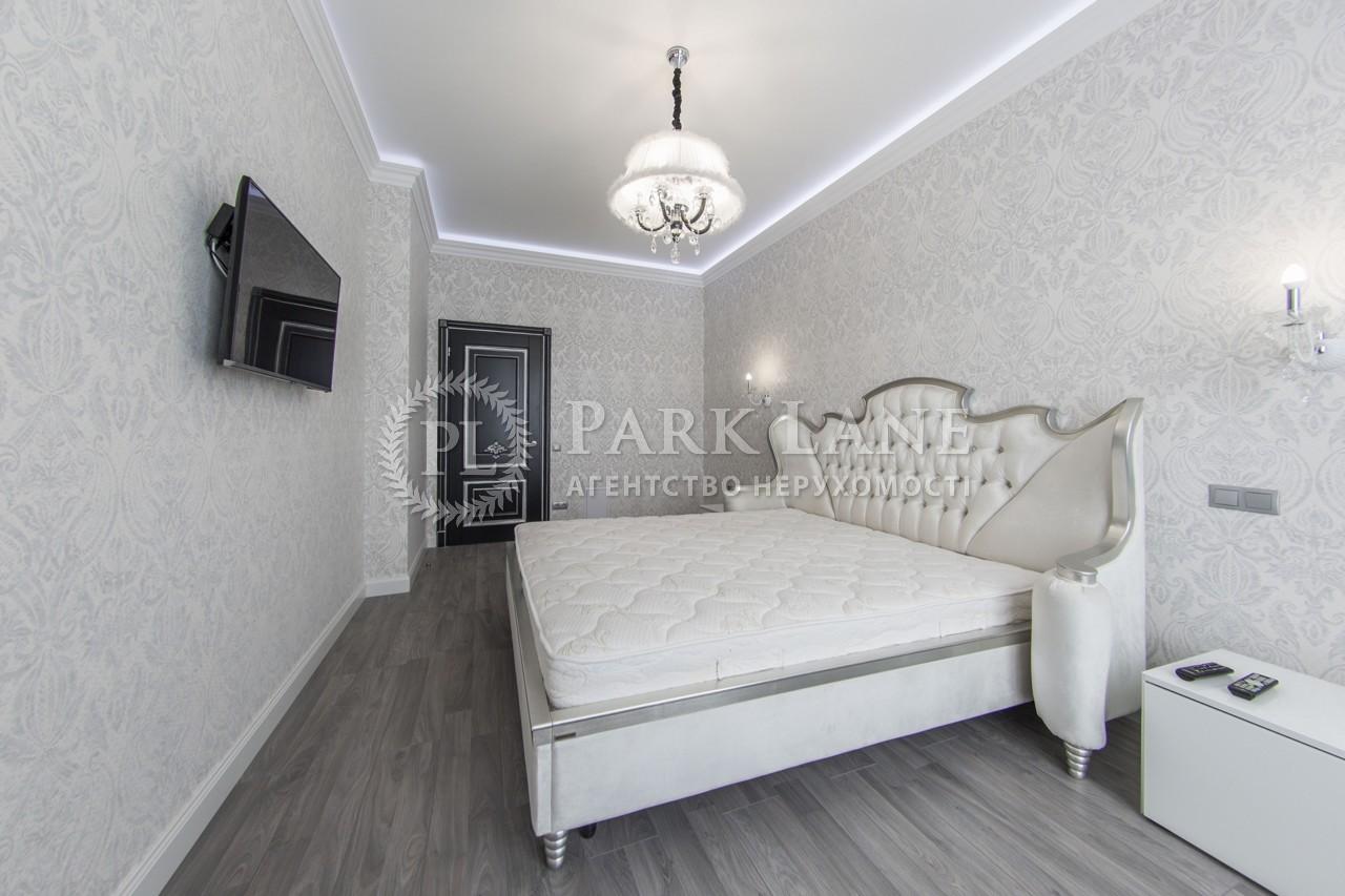 Квартира ул. Коновальца Евгения (Щорса), 44а, Киев, K-25355 - Фото 16