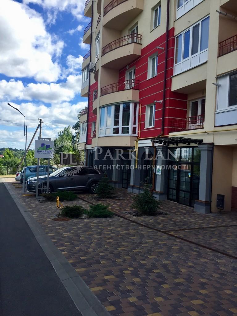 Офіс, вул. Піонерська, Буча (місто), R-12122 - Фото 1