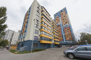 Квартира B-95621, Богатырская, 6б, Киев - Фото 2