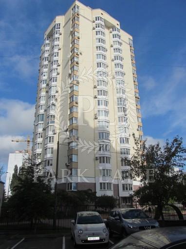 Квартира Тимошенко Маршала, 29в, Киев, K-26997 - Фото