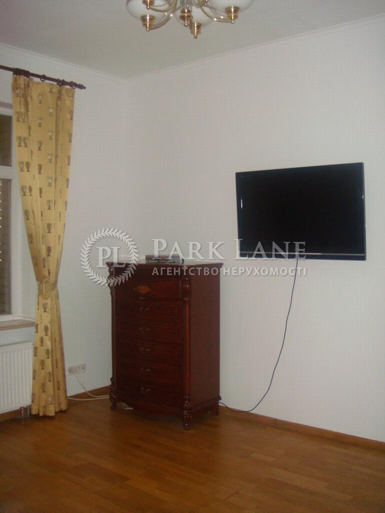 Квартира ул. Назаровская (Ветрова Бориса), 11, Киев, C-91515 - Фото 8