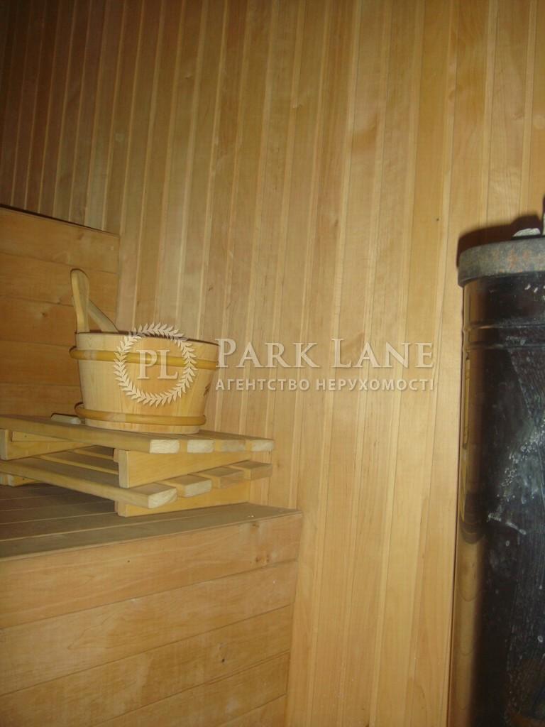 Квартира ул. Назаровская (Ветрова Бориса), 11, Киев, C-91515 - Фото 14