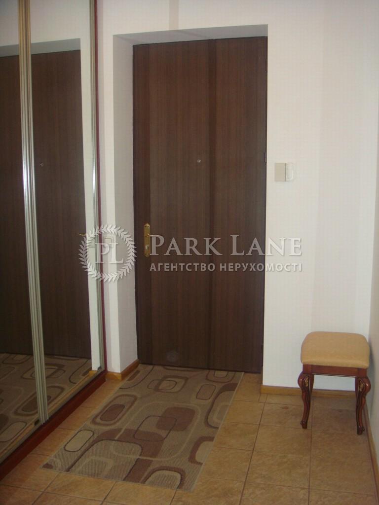 Квартира ул. Назаровская (Ветрова Бориса), 11, Киев, C-91515 - Фото 15