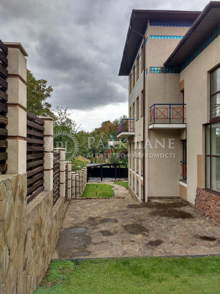 Будинок вул. Організаторська, Київ, K-25388 - Фото 14