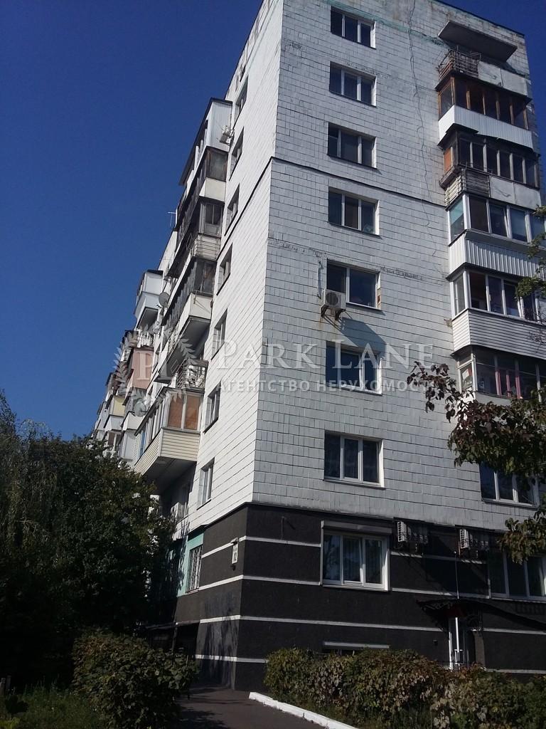 Квартира B-98442, Голосіївський проспект (40-річчя Жовтня просп.), 112, Київ - Фото 2