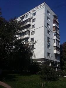 Квартира B-98442, Голосіївський проспект (40-річчя Жовтня просп.), 112, Київ - Фото 3