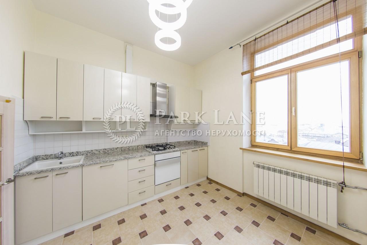 Квартира ул. Крещатик, 25, Киев, I-27624 - Фото 9