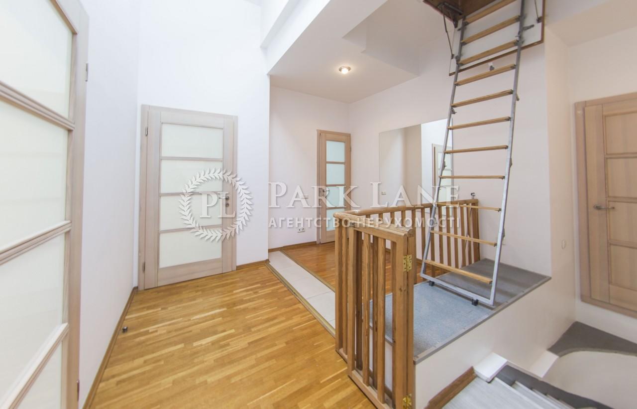 Квартира ул. Крещатик, 25, Киев, I-27624 - Фото 18