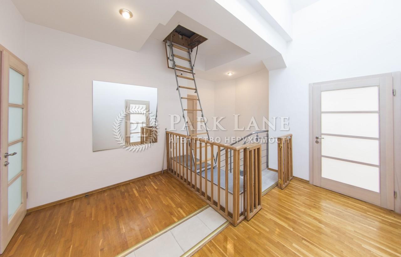 Квартира ул. Крещатик, 25, Киев, I-27624 - Фото 19