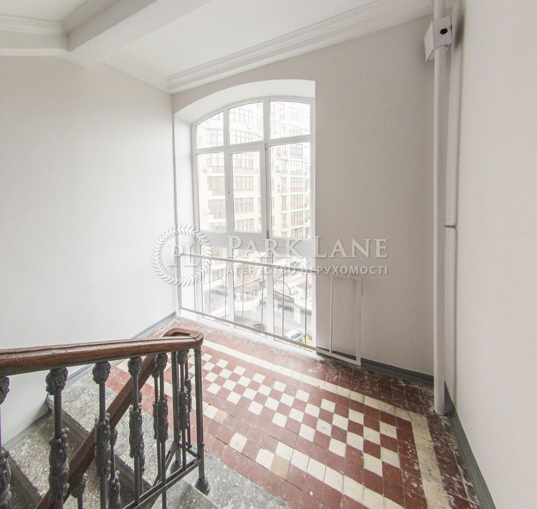 Квартира ул. Крещатик, 25, Киев, I-27624 - Фото 33