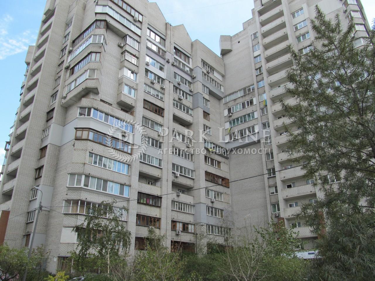 Квартира ул. Княжий Затон, 14г, Киев, Z-1161052 - Фото 10