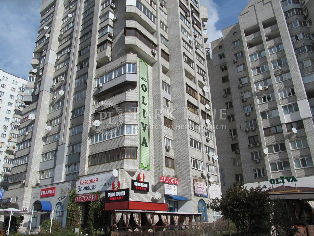 Квартира ул. Княжий Затон, 14г, Киев, Z-1161052 - Фото 11