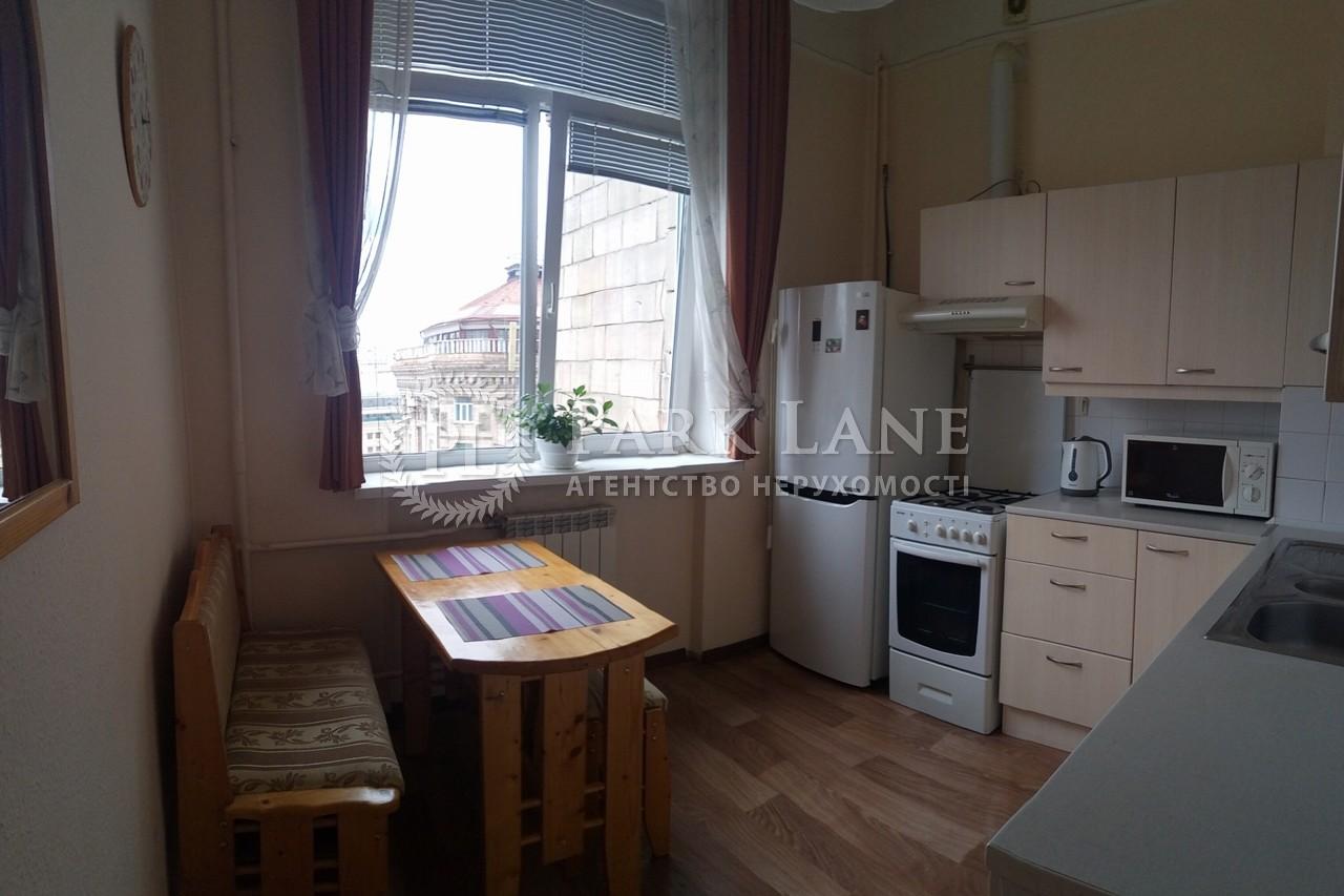 Квартира ул. Крещатик, 25, Киев, C-62931 - Фото 10