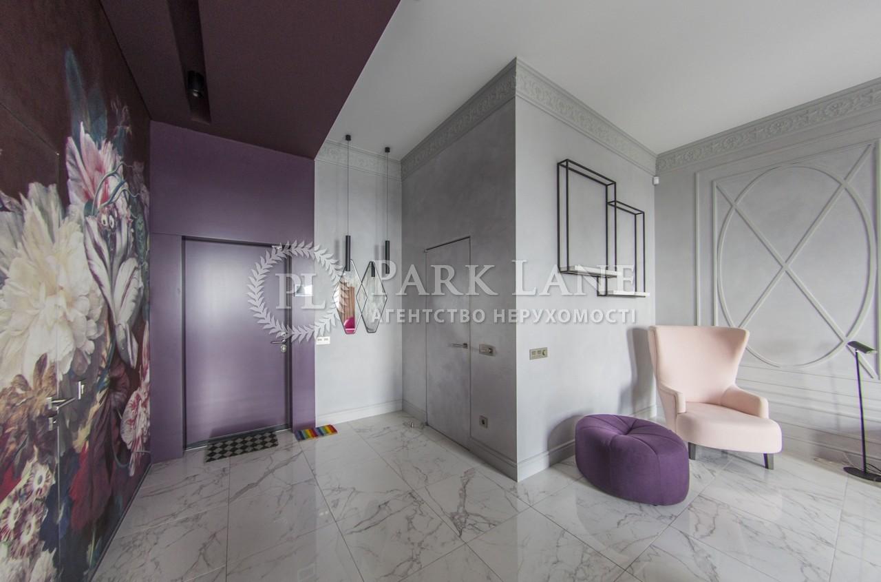 Квартира ул. Жилянская, 118, Киев, B-95680 - Фото 27