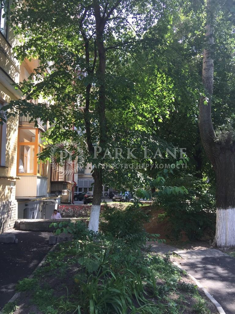 Квартира ул. Жилянская, 118, Киев, B-95680 - Фото 29