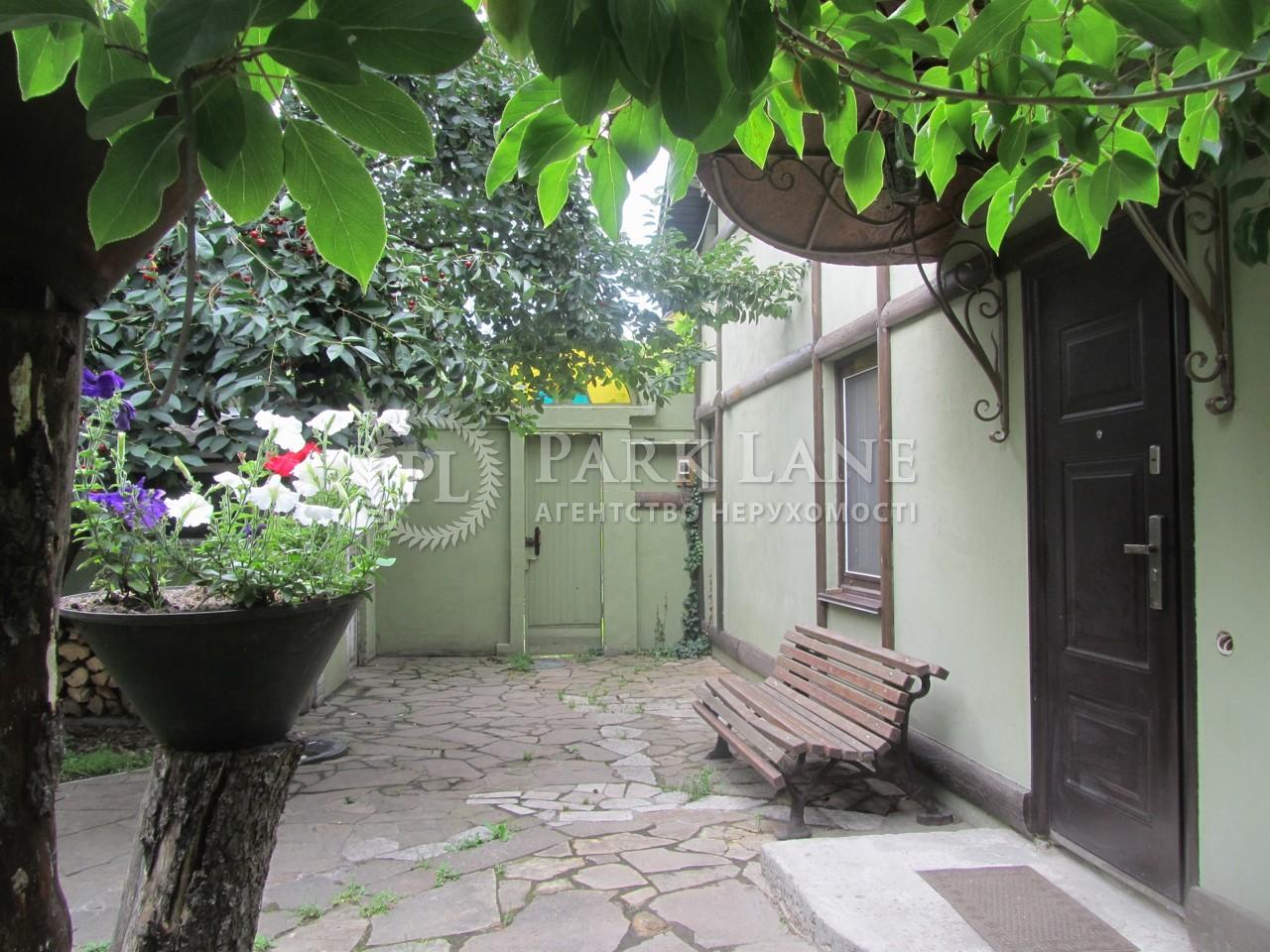 Дом ул. Черемшины Марка, Киев, Z-169147 - Фото 2