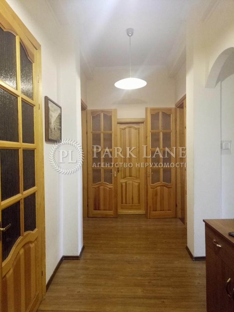 Квартира ул. Крещатик, 25, Киев, C-62931 - Фото 18
