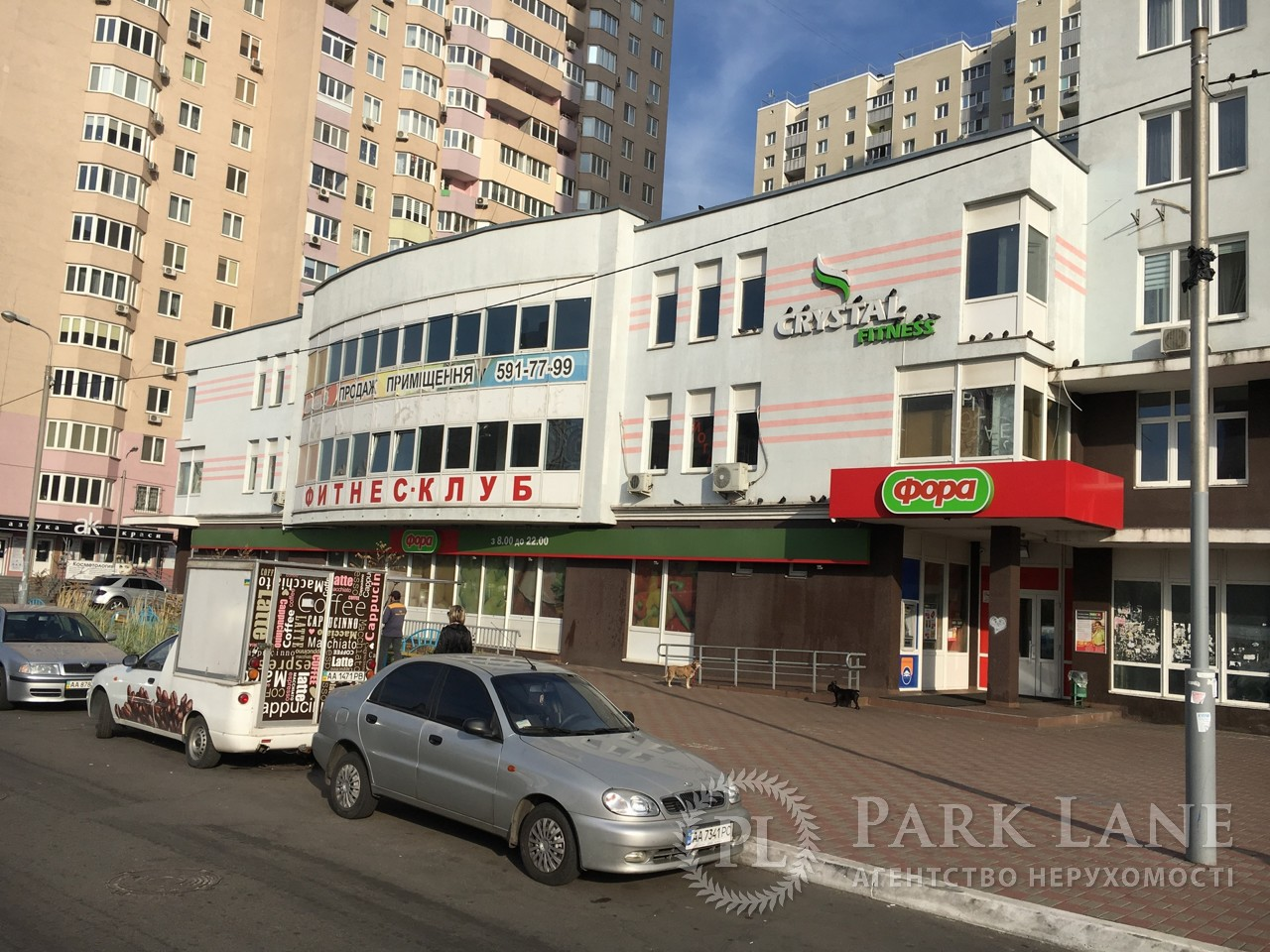 Офис, ул. Закревского Николая, Киев, R-12267 - Фото 5
