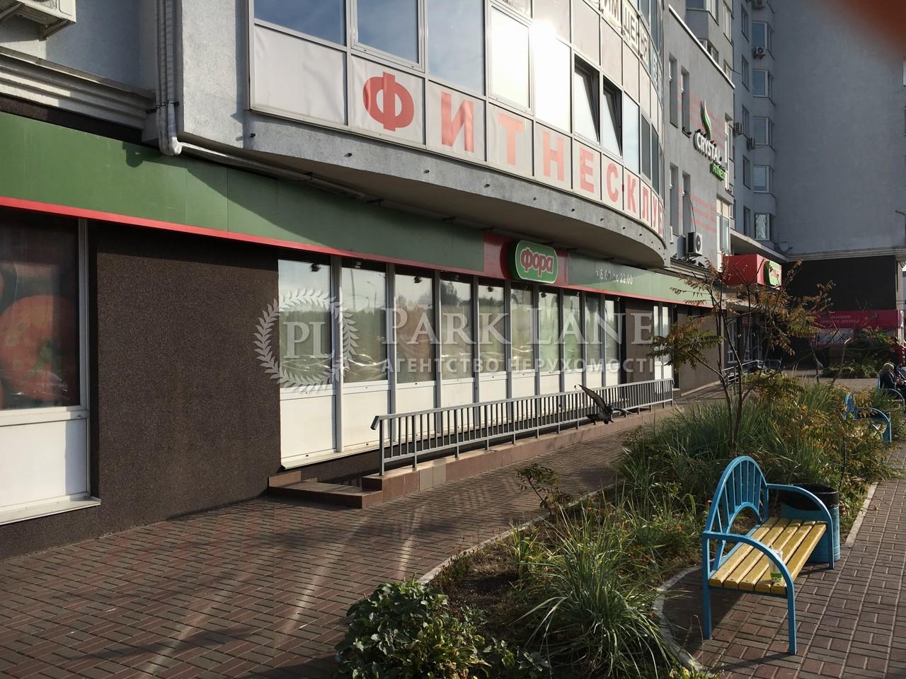 Офис, ул. Закревского Николая, Киев, R-12267 - Фото 6