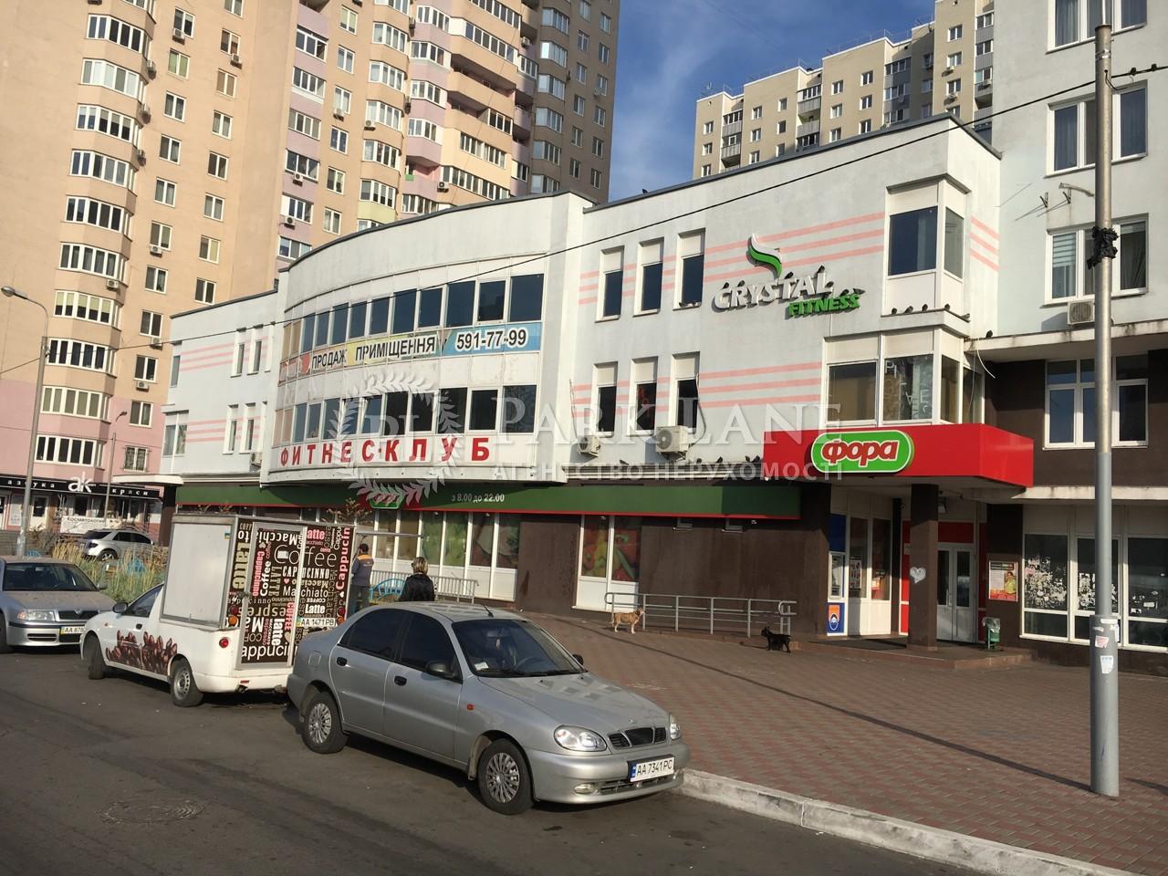 Офис, ул. Закревского Николая, Киев, R-12267 - Фото 8
