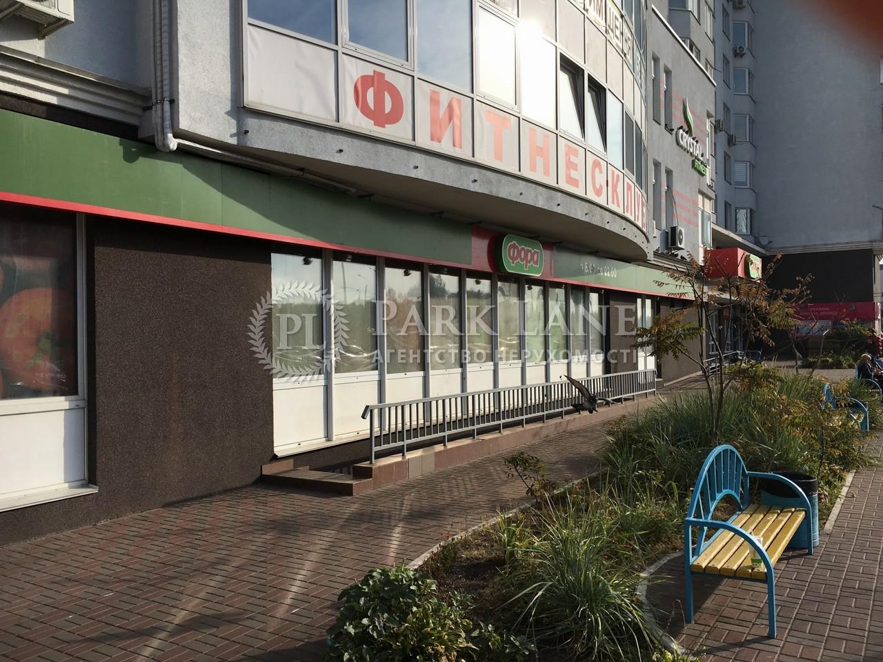 Офис, ул. Закревского Николая, Киев, R-12267 - Фото 9