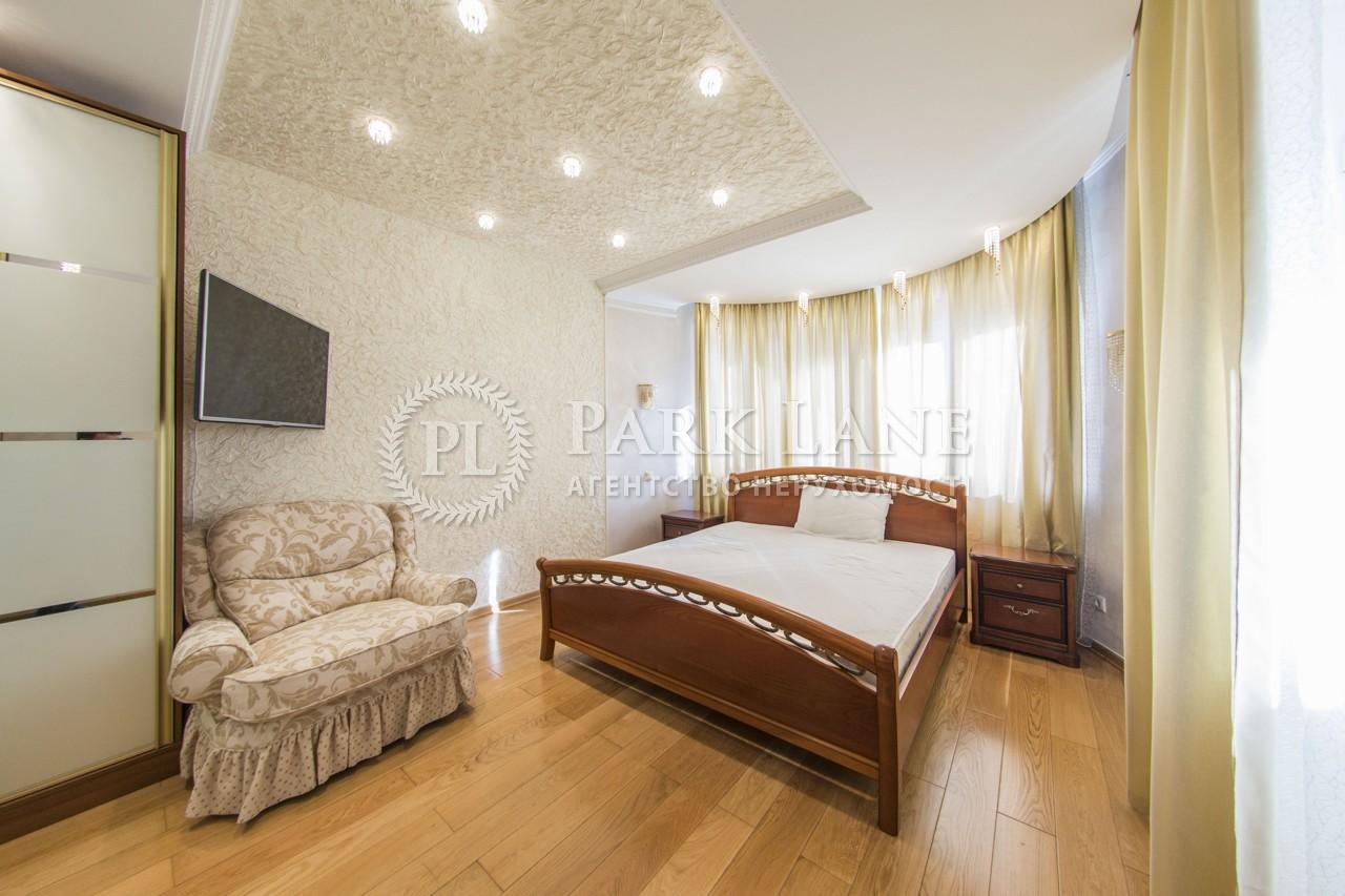 Квартира Шевченка Т.бул., 27б, Київ, I-27585 - Фото 14