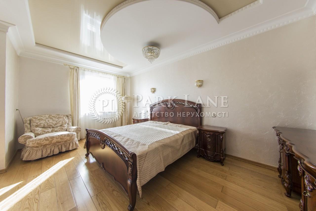 Квартира Шевченка Т.бул., 27б, Київ, I-27585 - Фото 12