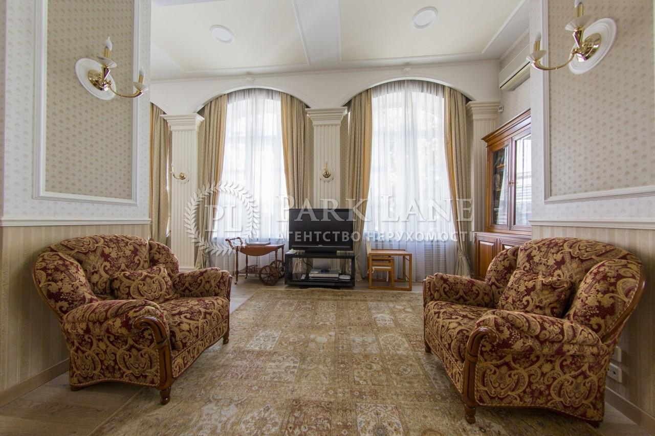 Квартира B-95699, Городецкого Архитектора, 6, Киев - Фото 1