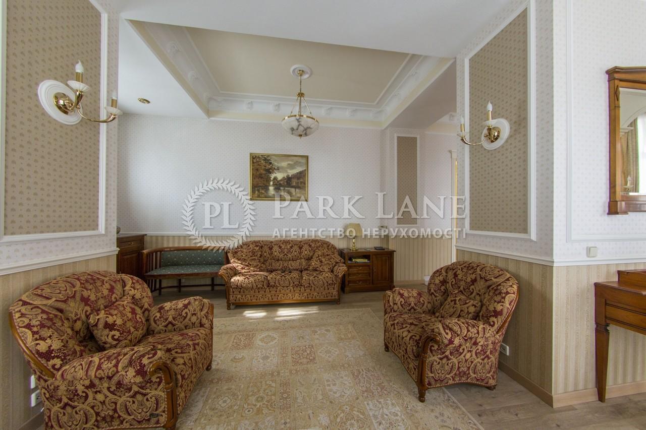 Квартира ул. Городецкого Архитектора, 6, Киев, B-95699 - Фото 6