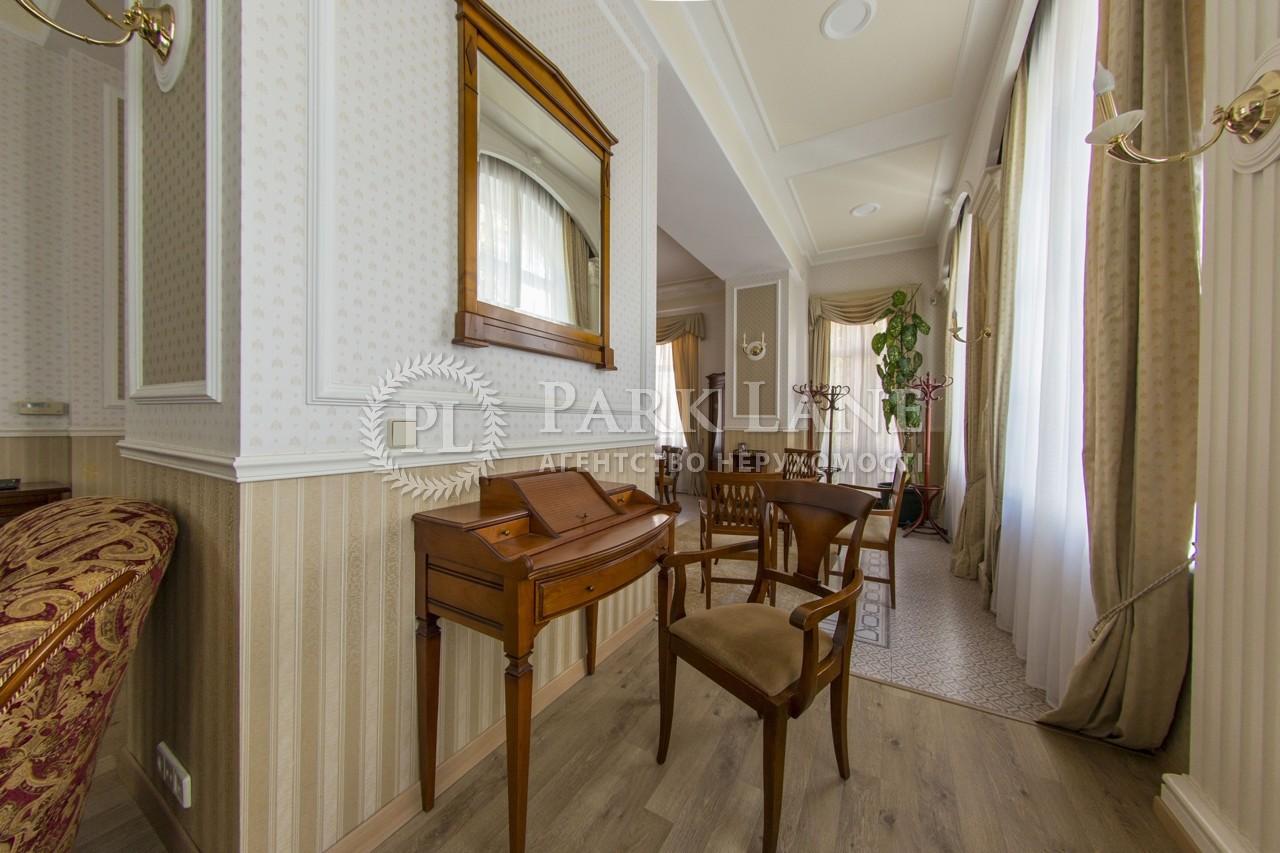 Квартира ул. Городецкого Архитектора, 6, Киев, B-95699 - Фото 8