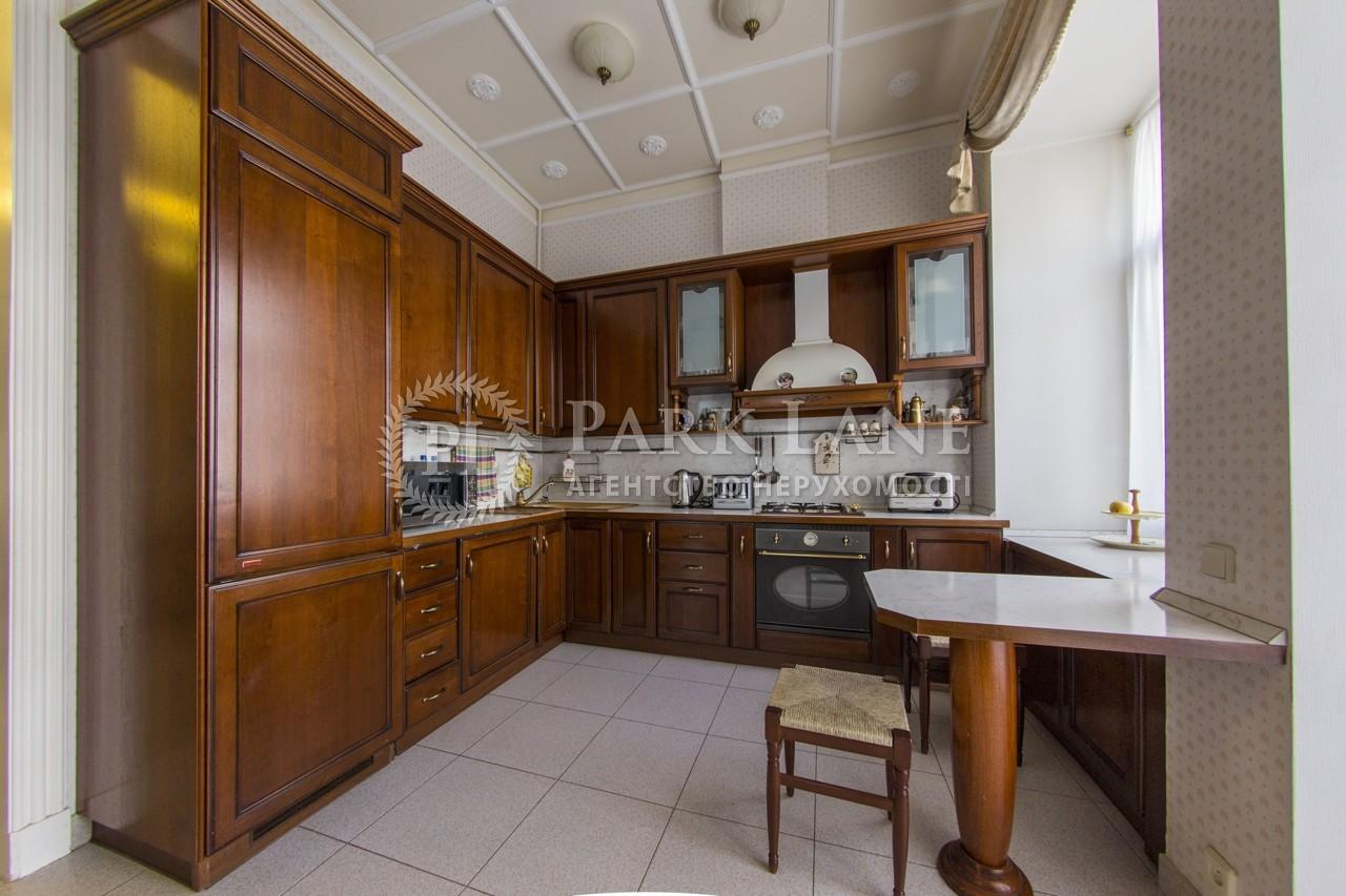 Квартира ул. Городецкого Архитектора, 6, Киев, B-95699 - Фото 17