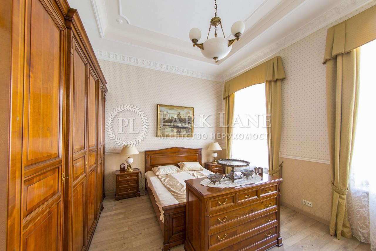 Квартира ул. Городецкого Архитектора, 6, Киев, B-95699 - Фото 18