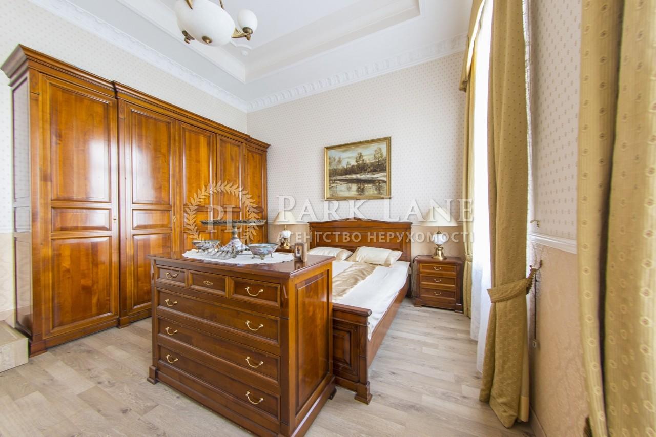 Квартира ул. Городецкого Архитектора, 6, Киев, B-95699 - Фото 19