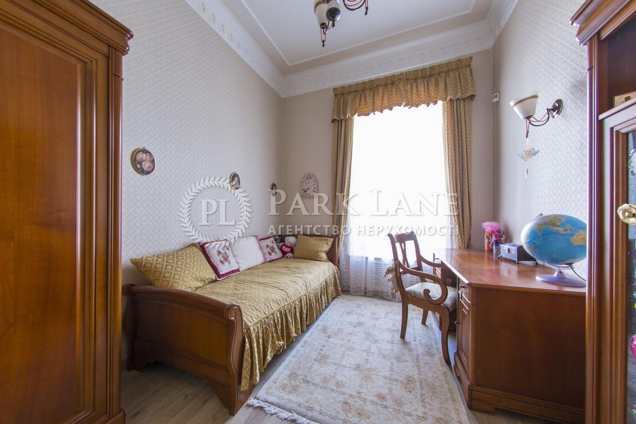 Квартира ул. Городецкого Архитектора, 6, Киев, B-95699 - Фото 20