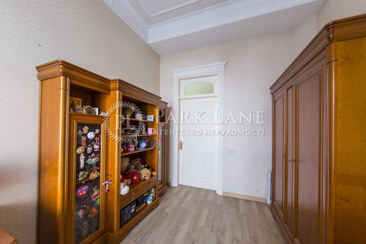 Квартира ул. Городецкого Архитектора, 6, Киев, B-95699 - Фото 21