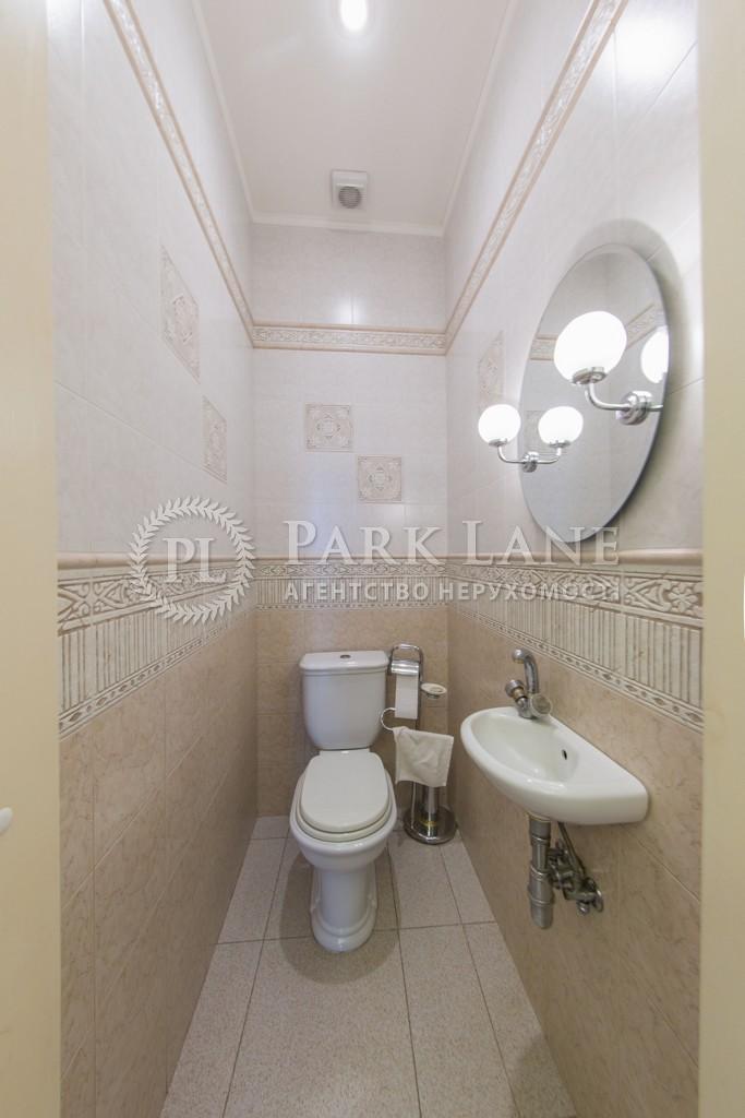Квартира ул. Городецкого Архитектора, 6, Киев, B-95699 - Фото 24