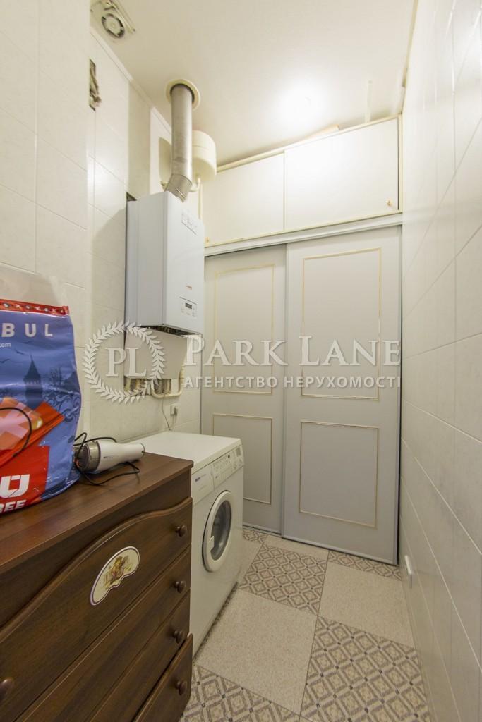 Квартира ул. Городецкого Архитектора, 6, Киев, B-95699 - Фото 25
