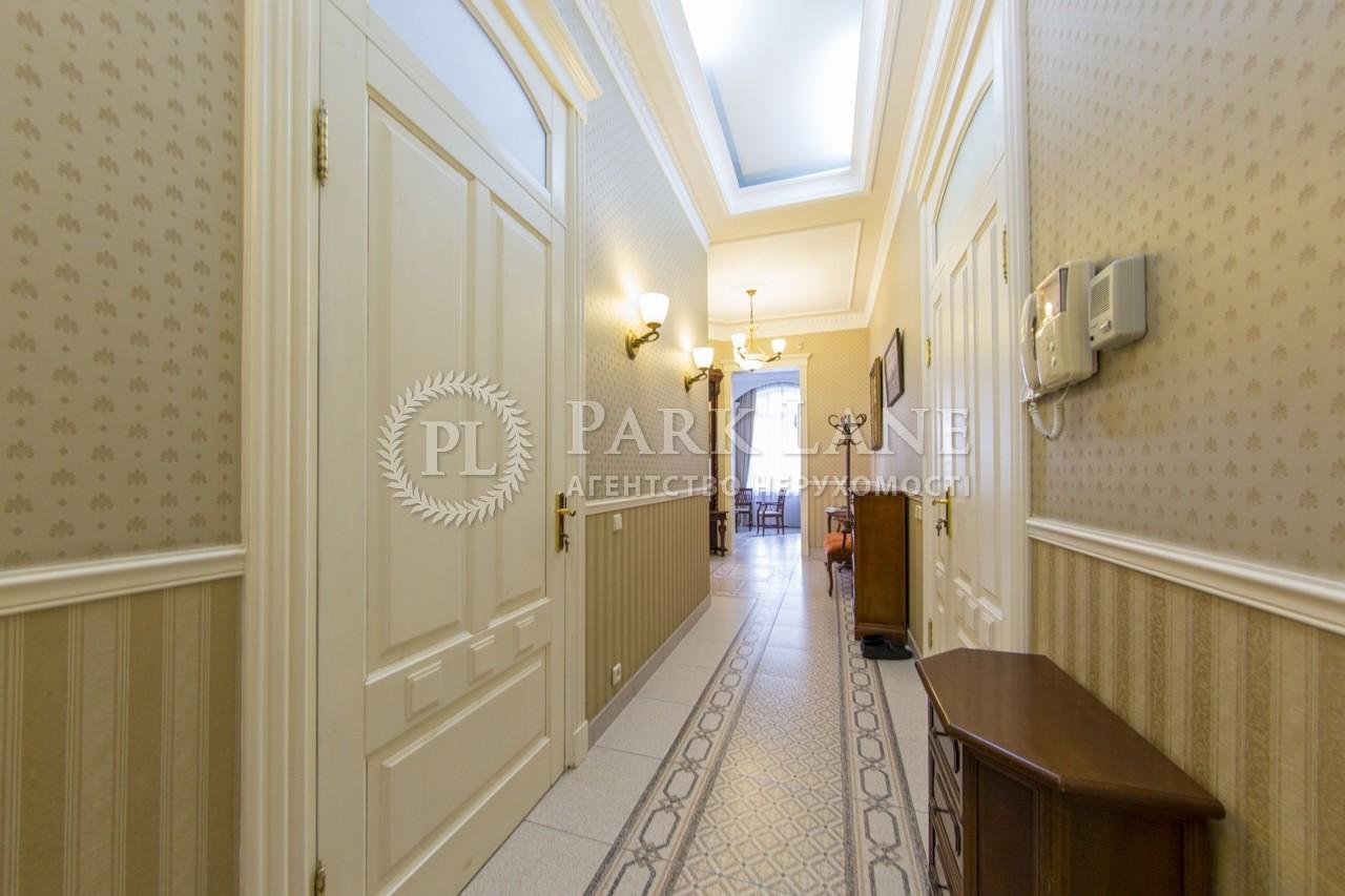 Квартира ул. Городецкого Архитектора, 6, Киев, B-95699 - Фото 26