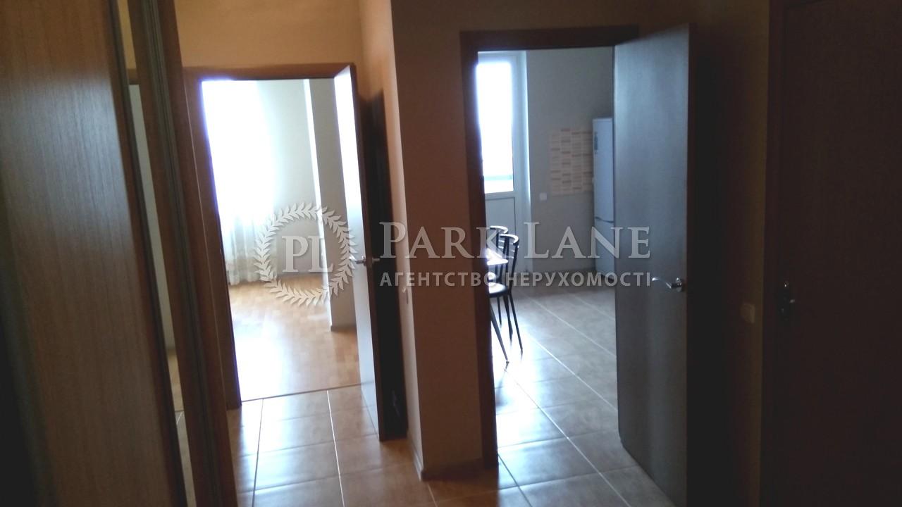 Квартира ул. Гмыри Бориса, 17, Киев, Z-219570 - Фото 10