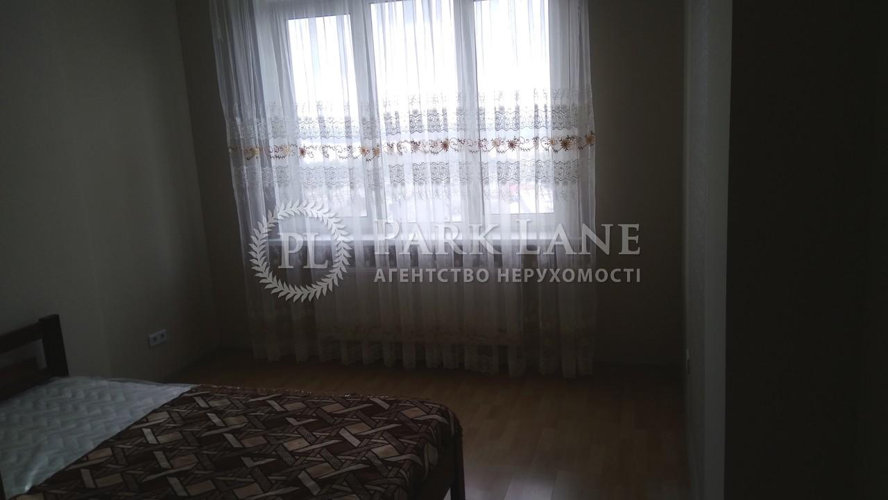 Квартира ул. Гмыри Бориса, 17, Киев, Z-219570 - Фото 3