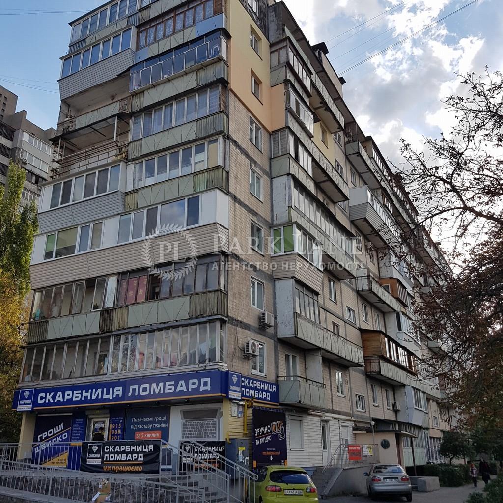 Квартира ул. Окипной Раиcы, 5, Киев, Z-591519 - Фото 1