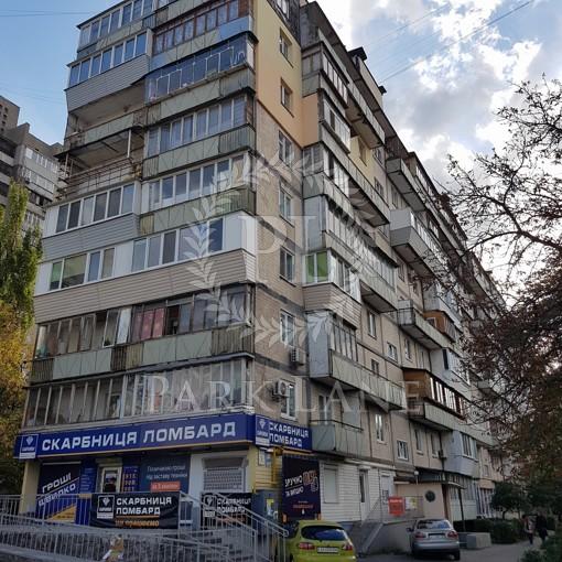 Apartment Okipnoi Raisy, 5, Kyiv, I-30548 - Photo