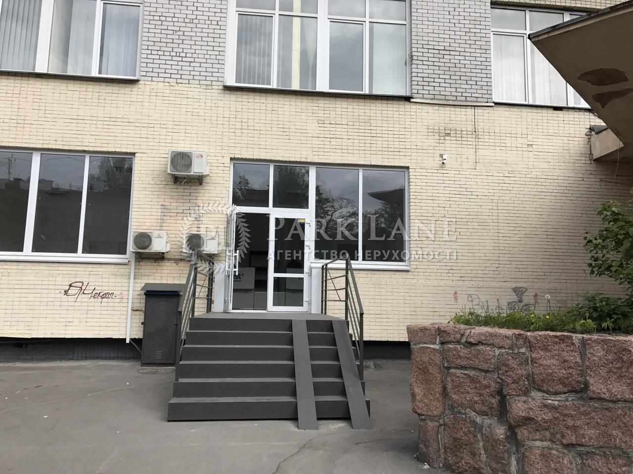 Нежилое помещение, Z-188958, Васильковская, Киев - Фото 1